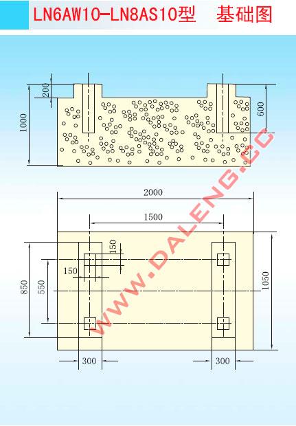 ln6aw10冷凝氨制冷压缩机ln6aw10-大连大冷冷冻机--式